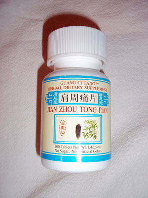 2012-02-14_supplement